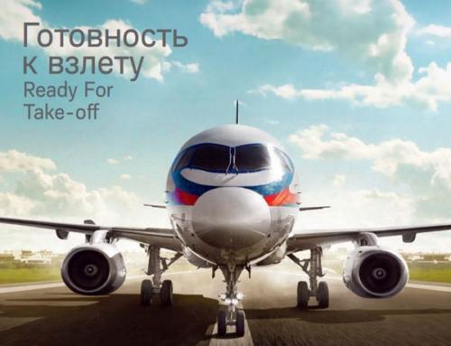 """Публикация в журнале """"Линия полета"""""""