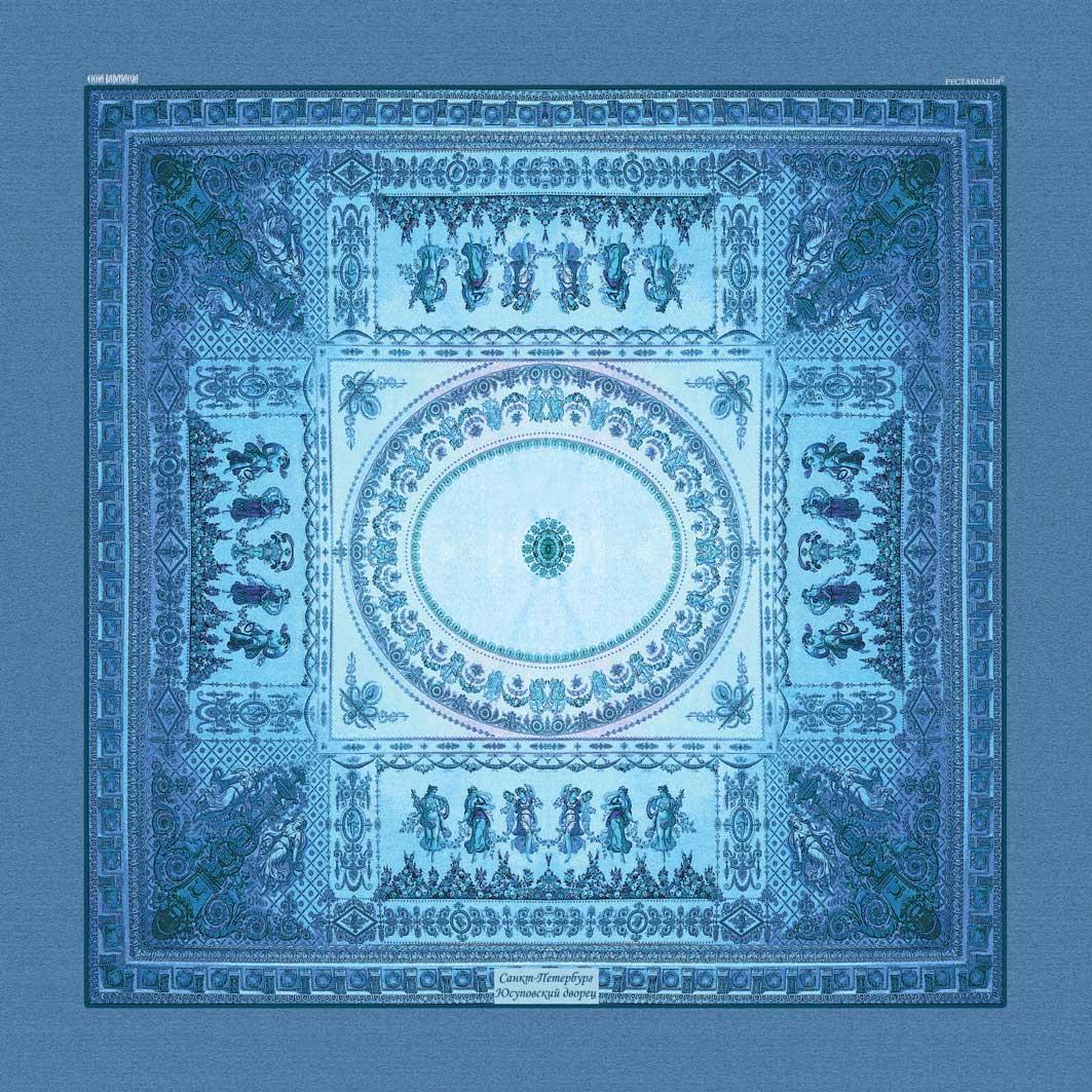Шелковый платок. Дворцовые плафоны Петербурга
