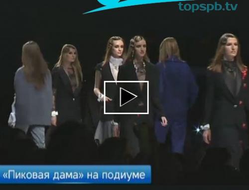 Телеканал Санкт-Петербург. эфир от 16.06.2015