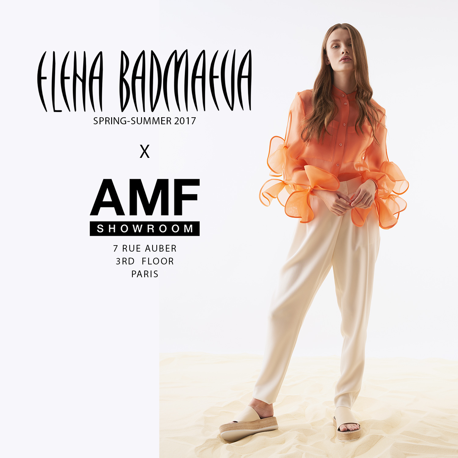 amfshowroom3