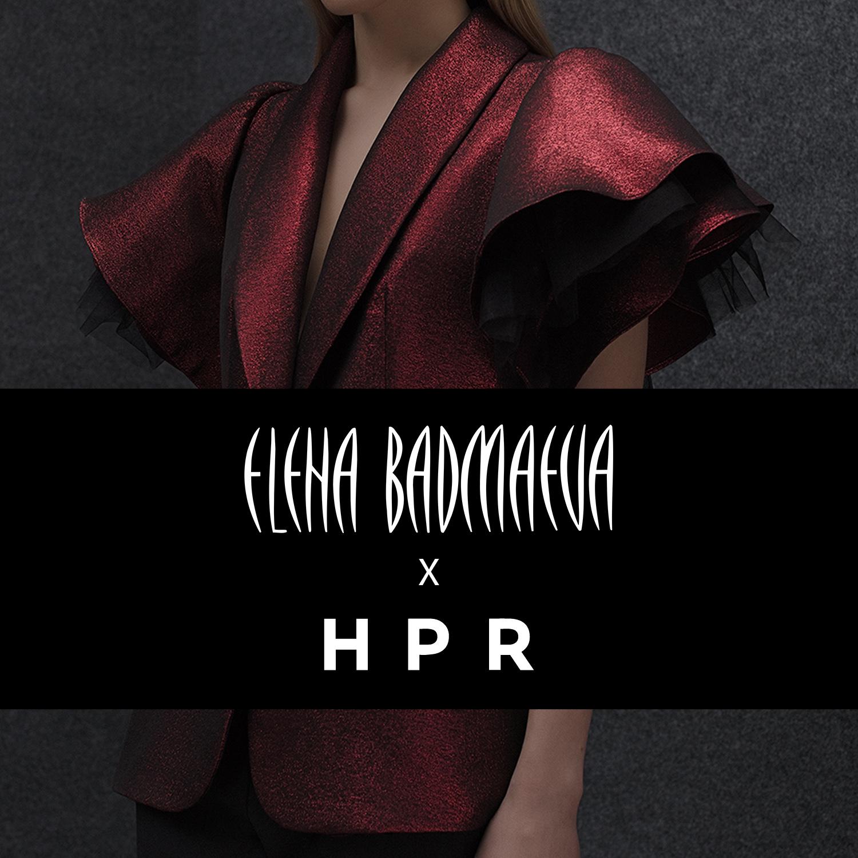 HPR 2