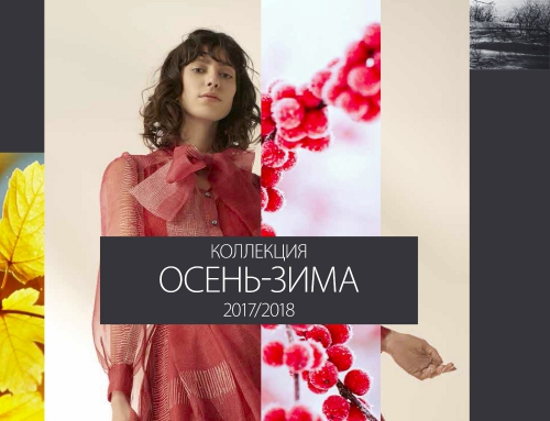 """Светский Петербург"""