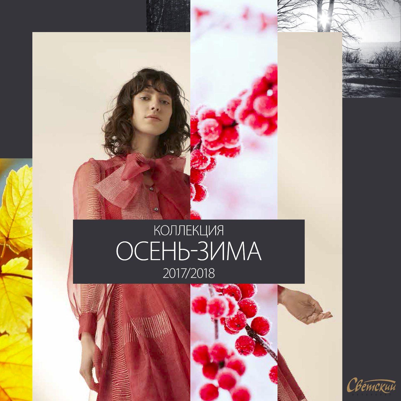 Badmaeva - светский петербург лист 1 - квадрат