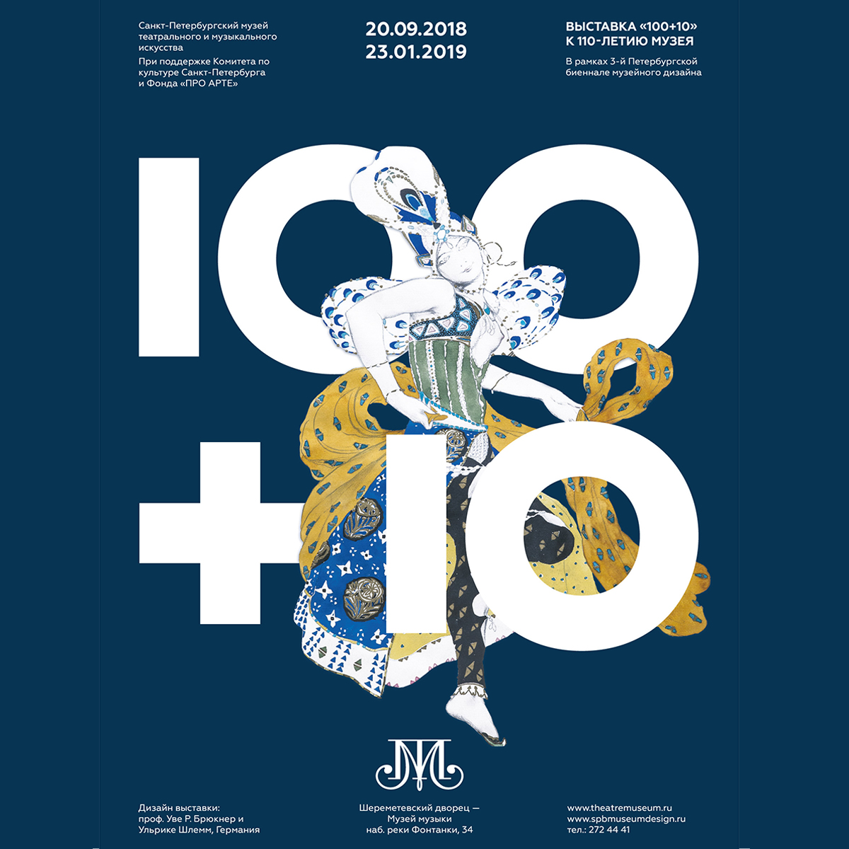 100 10 cover